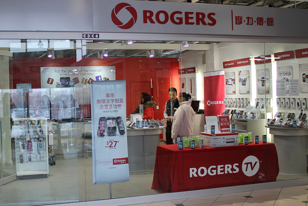 jpacific mall rogers,Fido, Rogers, chatr, Authorised dealers Wirelessdna